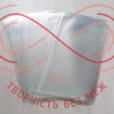 Кондитерський пакетик для пряника 6см*9см (по штучно) - прозорий