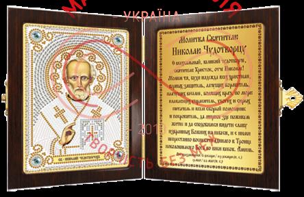 Набор для вышивания бисером Православный складень Св. Николай Чудотворец - СМ7003 / Р