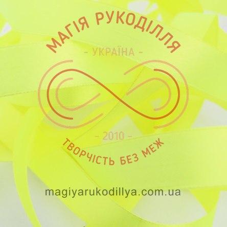 Стрічка Peri атласна 16мм (Китай) - №167 відтінки жовтого неонового