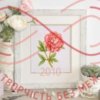 Набір для вишивання хрестиком - П6-034/Р Рожевий піон