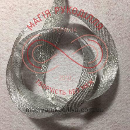 Стрічка парчова 6мм - срібний