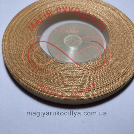 Стрічка атласна 6мм/32,9м (Китай) - відтінки бежевого
