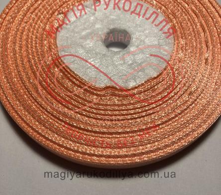Стрічка атласна 6мм/32,9 (Китай) - відтінки персикового