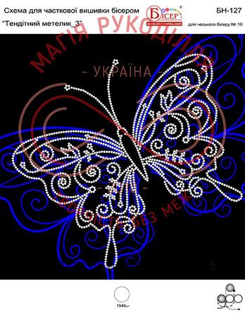 Схема для вишивання бісером картина габардин - БН-127 Тендітний метелик3