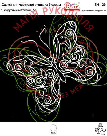 Схема для вишивання бісером картина габардин - БН-129 Тендітний метелик5