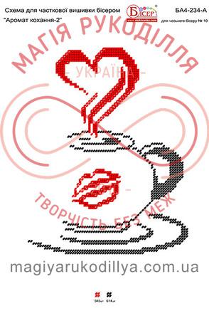 Схема для вишивання бісером картина атлас А4 - БА4-234А Аромат кохання-2