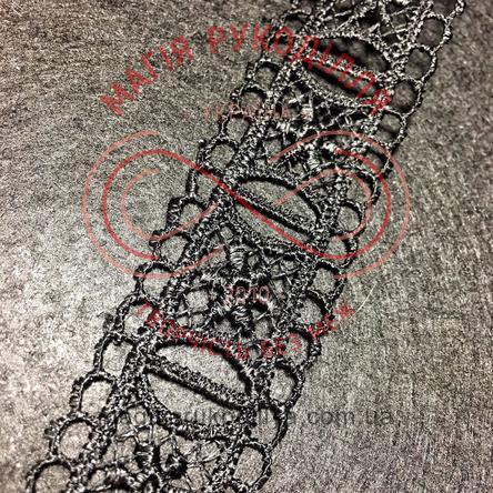 Мереживо плетене 2.5см - чорний