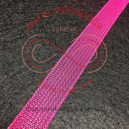 Регілін 1,5см - рожевий