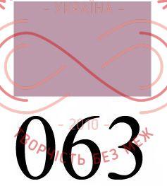 Коса бейка атласна 15мм (Китай) - №063