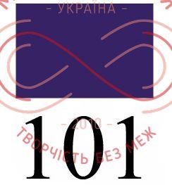 Коса бейка атласна 15мм (Китай) - №101