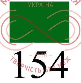 Коса бейка атласна 15мм (Китай) - №154