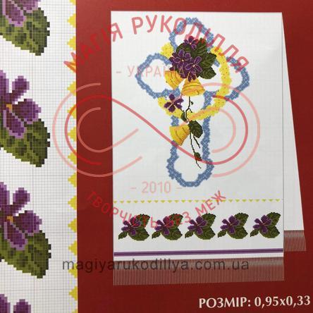 Схема на папері для вишивання хрестиком рушник пасхальний - Р3-010