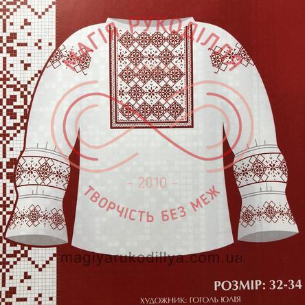 Схема паперова для вишивання хрестиком сорочка для дівчат - СД1-004