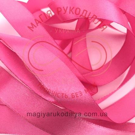Стрічка Peri атласна 16мм (Китай) - №068 відтінки рожевого