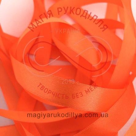 Стрічка Peri атласна 16мм (Китай) - №041 відтінки помаранчевого неонового