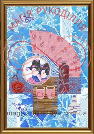 Схема для вишивання бісером картина габардин А3 (НоваСлобода) - БИС3196 Чайна церемонія. Улун
