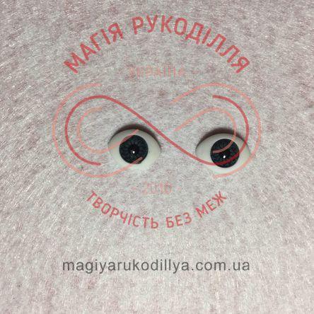 Оченятка  для ляльок 14мм*10мм - темний сірий