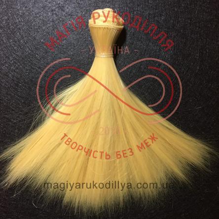 Волосся для ляльок h15см пряме - №15 світлий жовтий