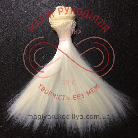 Волосся для ляльок h15см пряме - №19 блонд