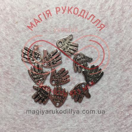 Бірка металева Hand Made рука 12,5мм - сріблястий