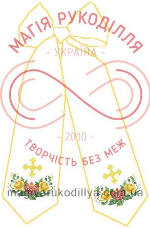 Схема для вишивання бісером бант габардин - Б-010 Великодній бант