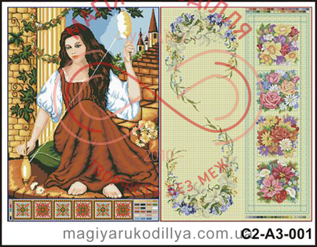 Схема на папері для вишивання хрестиком - С2-А3-001