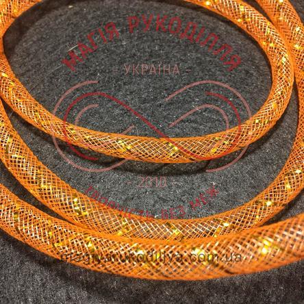 Регілін-тубуляр з люрексом d0,8см - помаранчевий