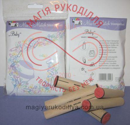 Набір штампів резинових Heyda (Німеччина) 6шт. - дитячий