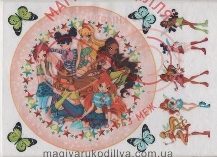 Кондитерська вафельна картинка рисовий папір 30*21 - Fairies
