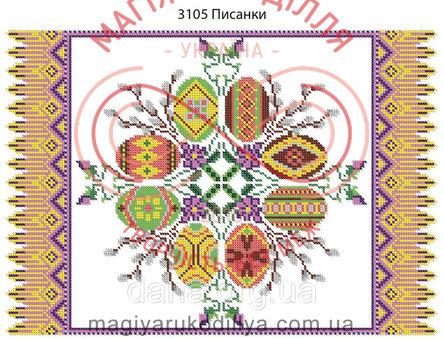 Схема для вишивання бісером рушник пасхальний габардин - DANA-3105 Писанки