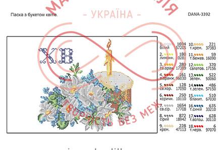Схема для вишивання бісером рушник пасхальний габардин - DANA-3392 Паска з букетом квітів