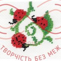 Набір для вишивання бісером - П1-016/Р Сонечка