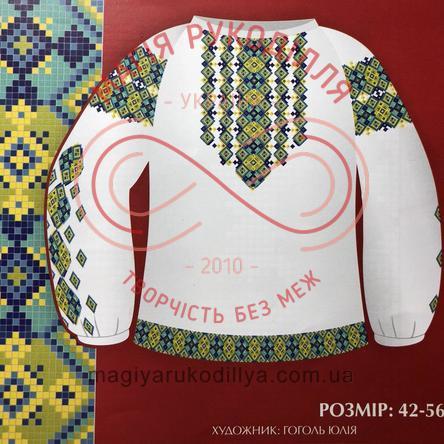 Схема паперова для вишивання хрестиком сорочка жіноча - СЖ1-007