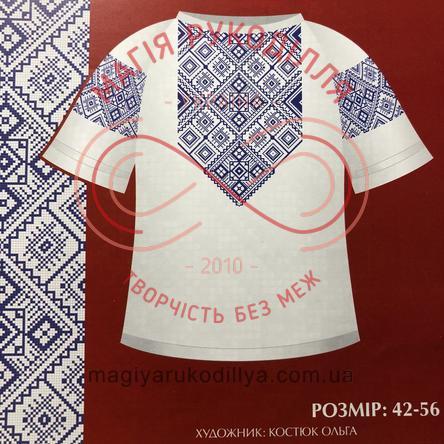 Схема паперова для вишивання хрестиком сорочка жіноча - СЖ2-004