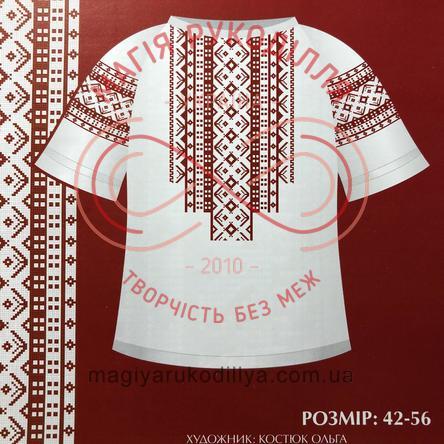 Схема паперова для вишивання хрестиком сорочка жіноча - СЖ2-002