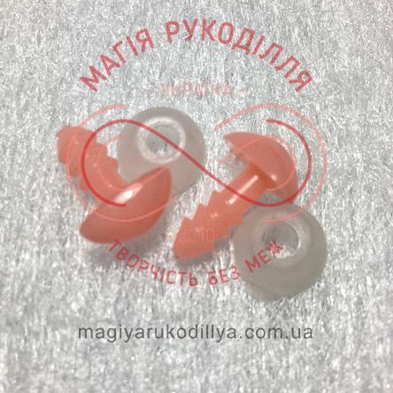 Носик трикутний на ніжці 8,5мм*6мм (2 складові) - рожевий