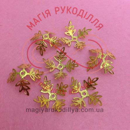 Обіймач намистини квітка 4 пелюстки d30мм h12мм - золотистий
