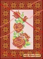 Схема для вишивання бісером картина холст А3 (Абріс Арт) - АС-109 Троянда червона