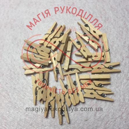 Прищіпка дерев'яна 2см - природній