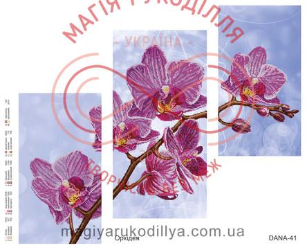 Схема для вишивання бісером картина габардин триптих - DANA-41 Орхідея