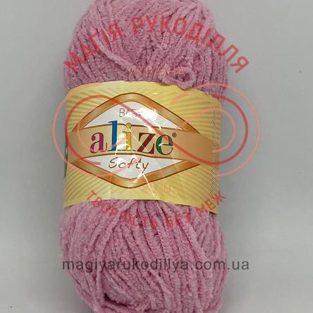 Пряжа Softy (Alize Туреччина) - 98