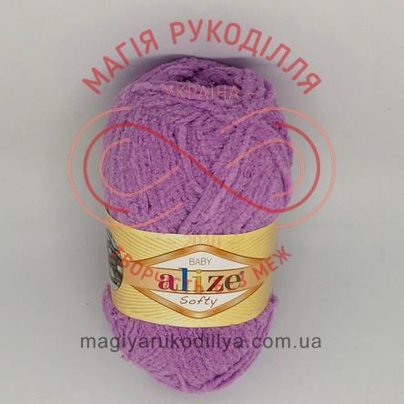 Пряжа Softy (Alize Туреччина) - 672