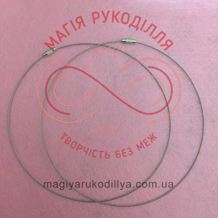 Основа для кольє металева із замочком d14,5см товщина 1мм - сріблястий