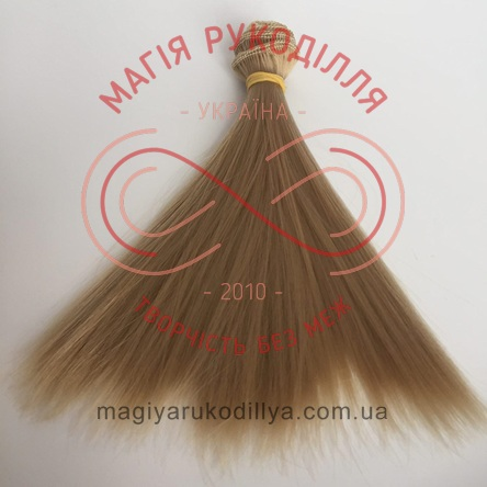 Волосся для ляльок h15см пряме - №14 світлий русявий