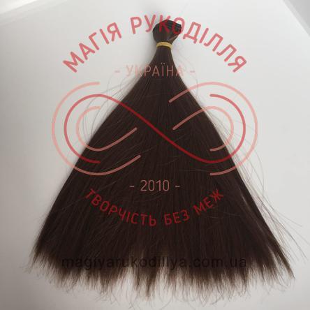 Волосся для ляльок h25см пряме - №28 світлий каштановий
