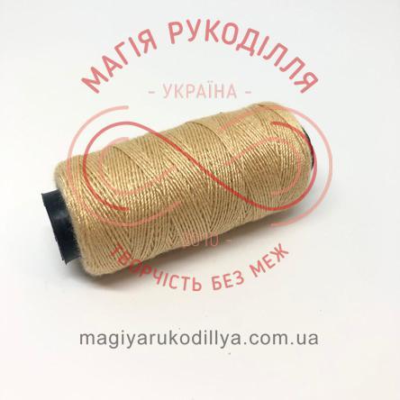 Нитка для ручного шиття №10 - відтінки бежевого