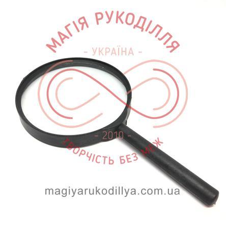 Лупа з ручкою d9см - кратність збільшення в 3 рази