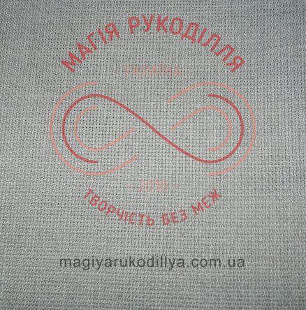 Канва Aida16 шир.1,52м 100%поліестр (Україна) - сірий(під льон)