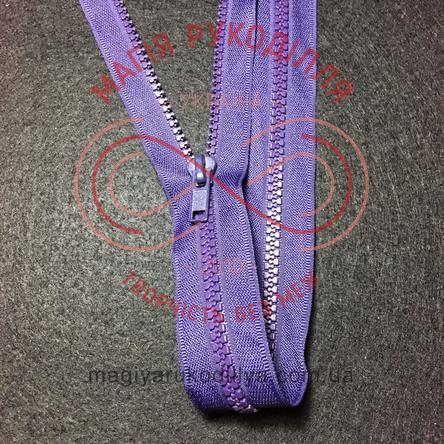 Блискавка тракторна роз'ємна (Китай) 65см (тип 5) - відтінки фіолетового 4360