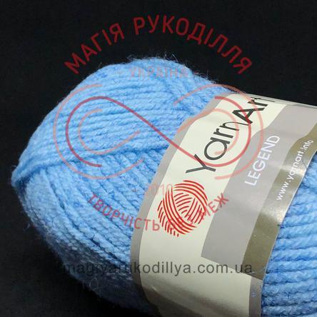 Пряжа Legend (YarnArt Туреччина) - 8804